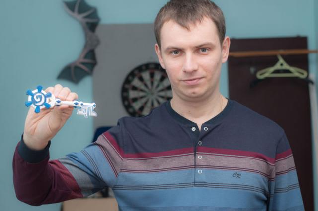 Бояркин Д.В. с ключом